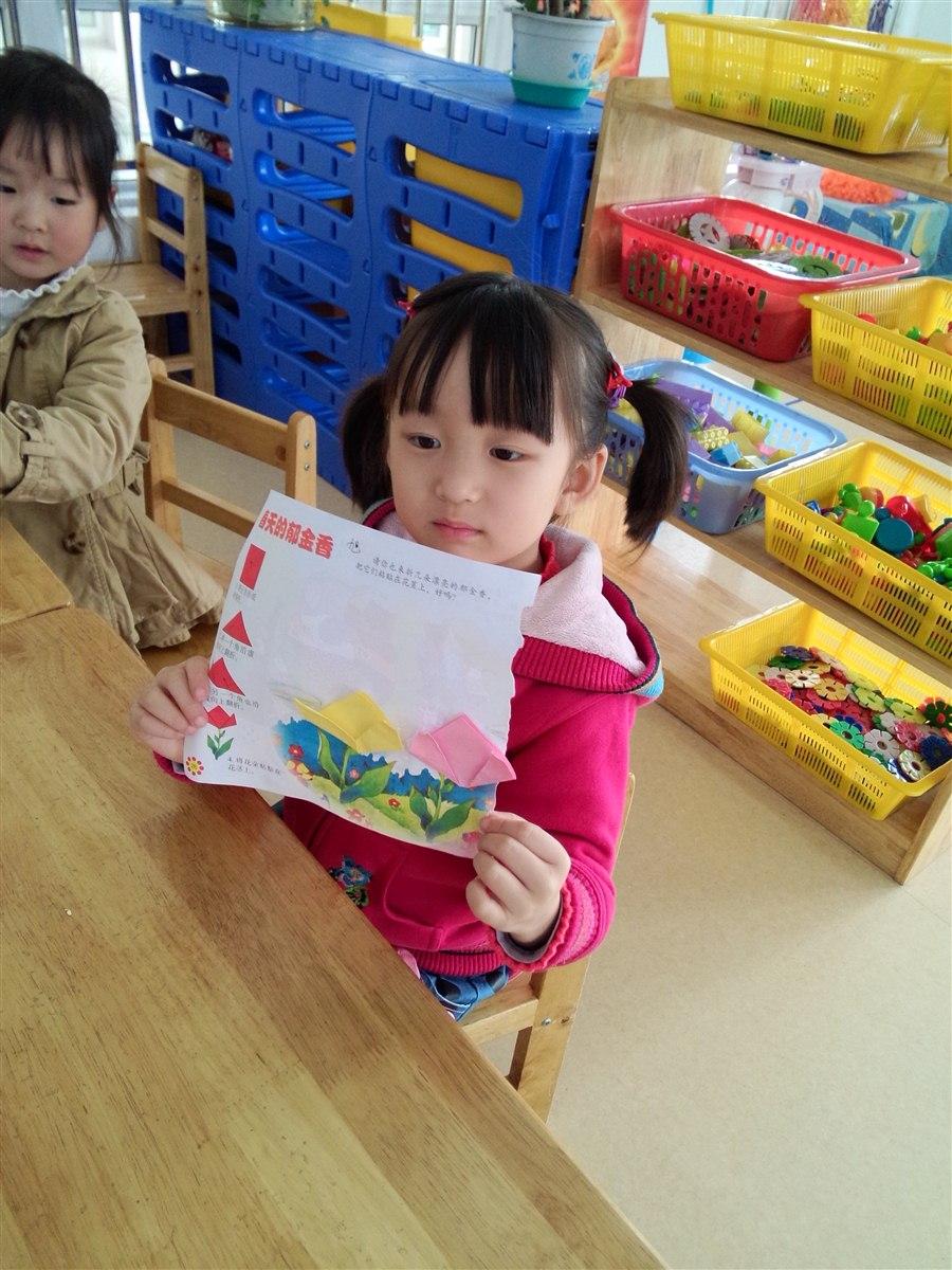 折纸---春天的郁金香 宝塔小学附属幼儿园小四班