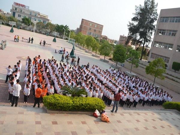 晋江罗山中学2013级1班