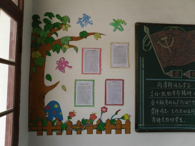 班级相册墙设计图片