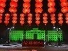 武昌城 发表于 2014/5/16 22:08:49