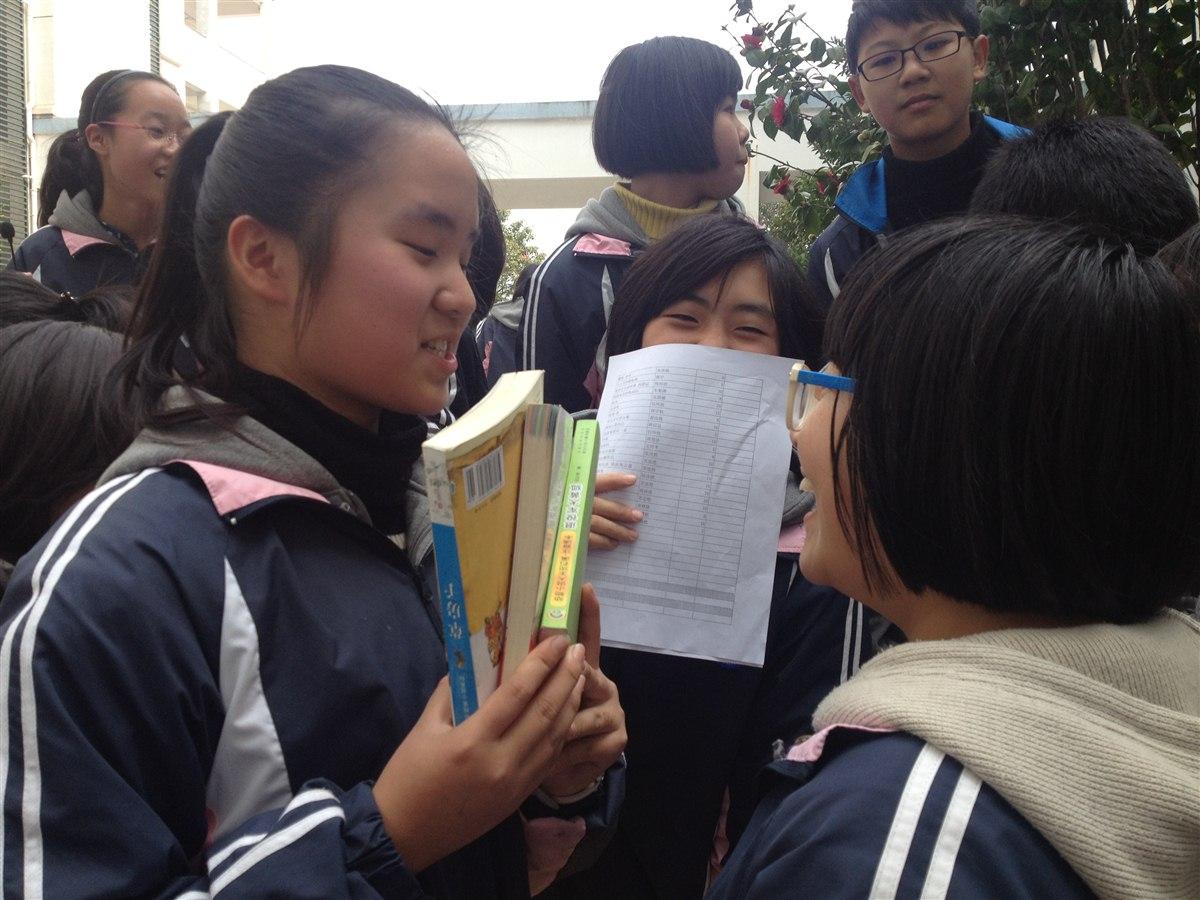 卖书啰 台州市白云学校七年级九班-班级博客