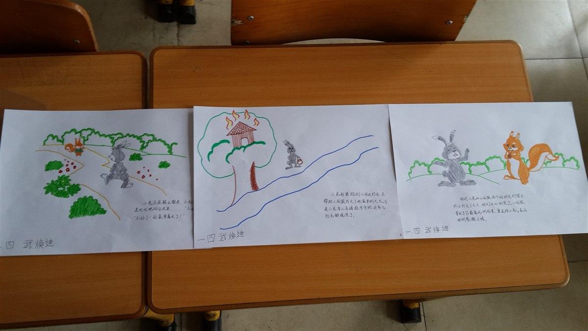 孩子们手绘的绘本故事