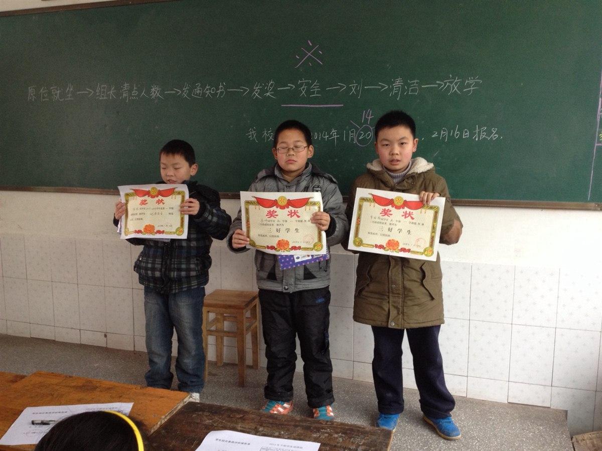 绩溪县东山中学七年级二班