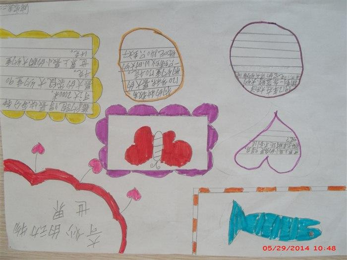 数学手抄报 奇妙的动物世界 三年级(2)班(小蜜蜂班)