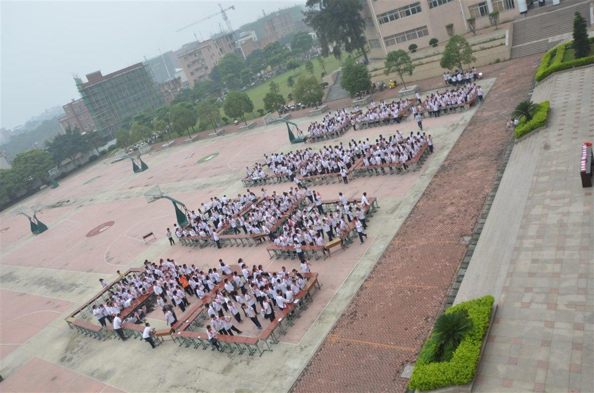 六一告别童年 晋江罗山中学2013级1班-晋江市罗山中学