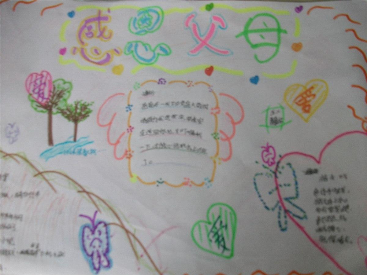 三年级手抄报学生绘画图片_三年级手抄报图片大全