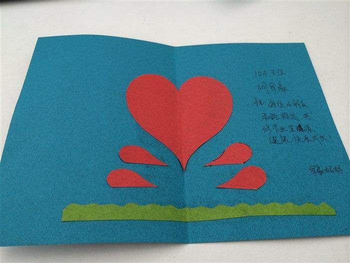 老师卡片简笔画