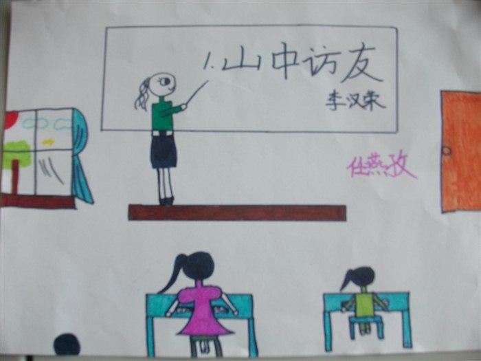 我心中的好老师 我心中的好老师征文 我心中的好老师作文
