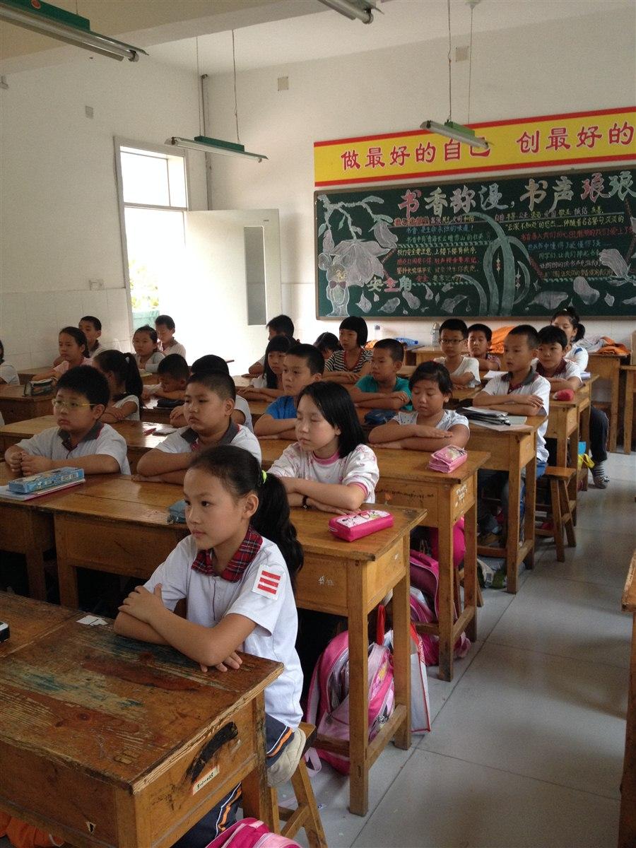 中国梦演讲 幸福学堂(和平小学2012级1班)-张店区