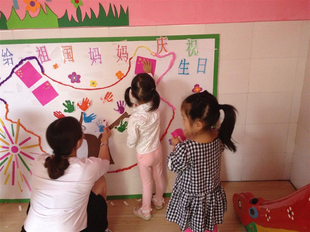 我的祖国我骄傲 快乐的小班-西津幼儿园