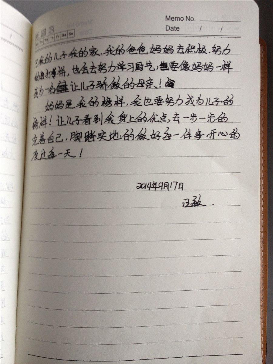 幼儿园中班漂流日记-幼儿园漂流日记图画/精选中班/二