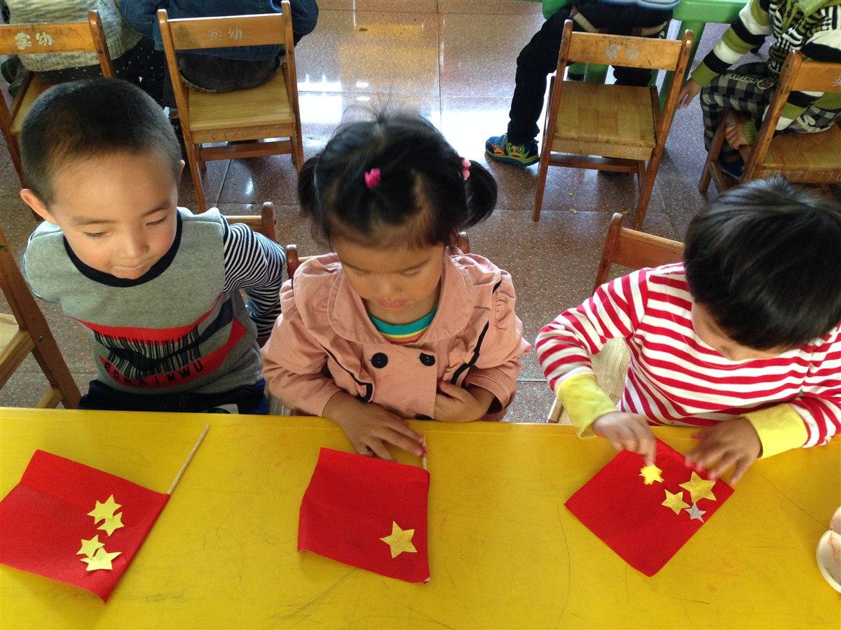 小孩简笔画国旗