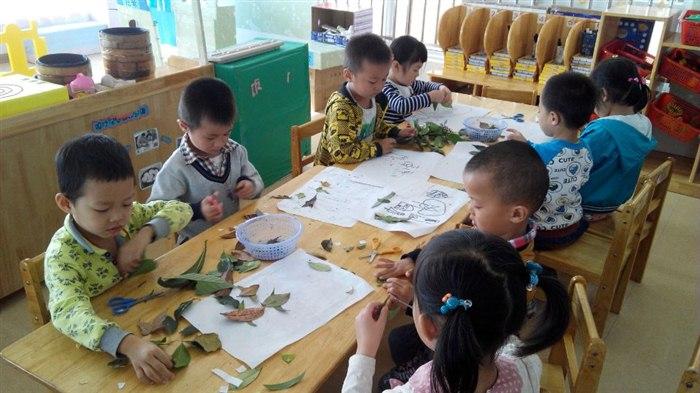 中一班树叶贴画 宝塔小学幼儿园小一班-班级博客