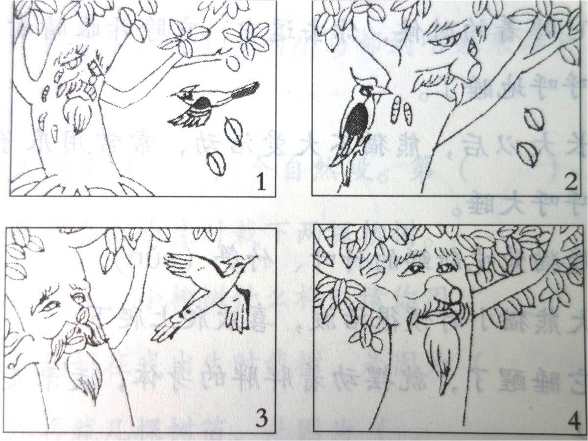下周我们将v娃娃《娃娃的是积木》《小破天和小枣树》《风葫芦》d牌我要柳树战纪图片