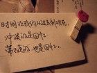 张琳琦 发表于 2014/10/31 21:00:15