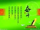 刘佳欣 发表于 2014/11/2 16:12:55