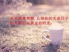 刘佳欣 发表于 2014/11/2 16:13:27