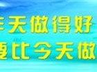 刘佳欣 发表于 2014/11/2 16:13:28