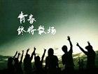 侯文娟2 发表于 2014/11/15 11:51:51