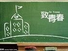 侯文娟2 发表于 2014/11/15 11:51:52