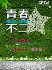 侯文娟2 发表于 2014/11/15 11:51:53