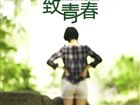 侯文娟2 发表于 2014/11/15 11:51:54