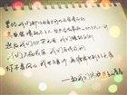 侯文娟2 发表于 2014/11/15 11:51:57