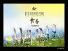 侯文娟2 发表于 2014/11/15 11:51:58