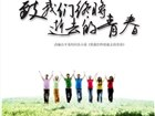 侯文娟2 发表于 2014/11/15 11:51:59