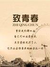 侯文娟2 发表于 2014/11/15 11:52:01