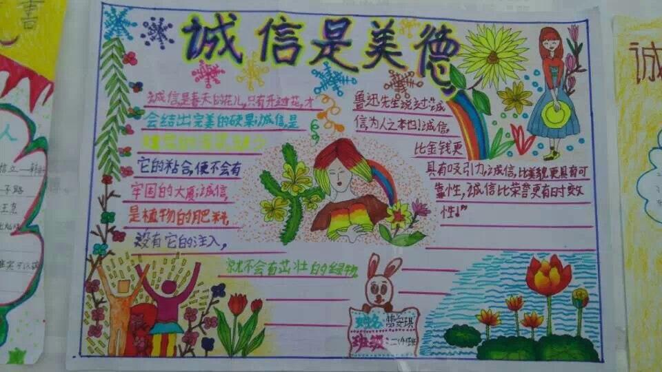 二年级童心中国梦画