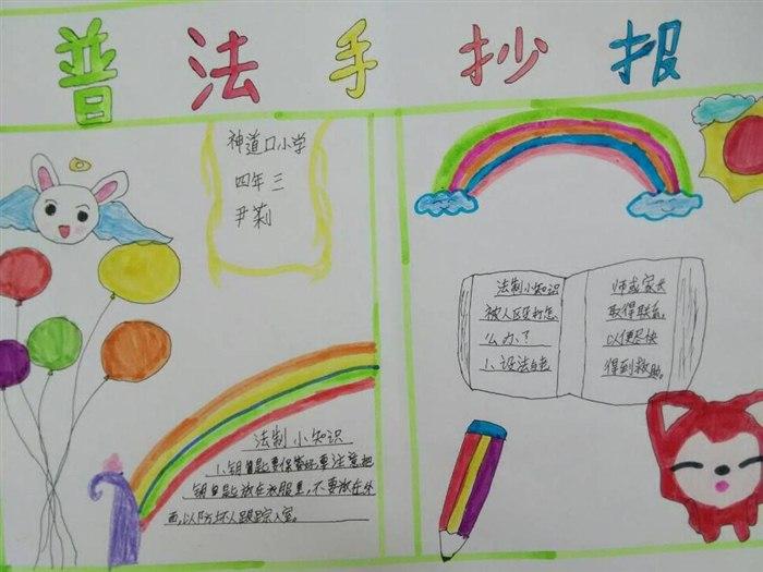 报 已毕业 5年级 3 班 朝阳班 威海高区神道口小学