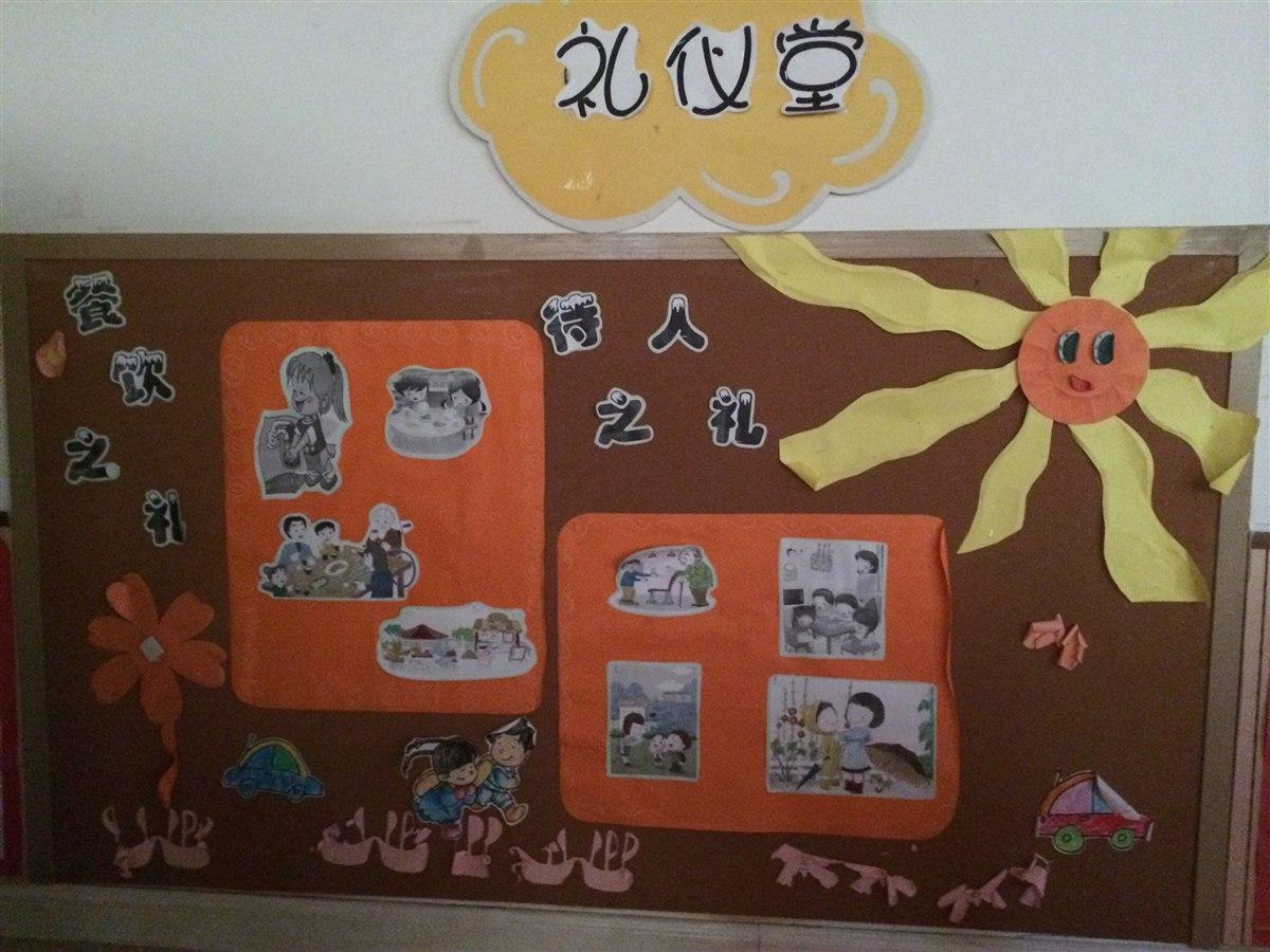 张家港市南沙幼儿园