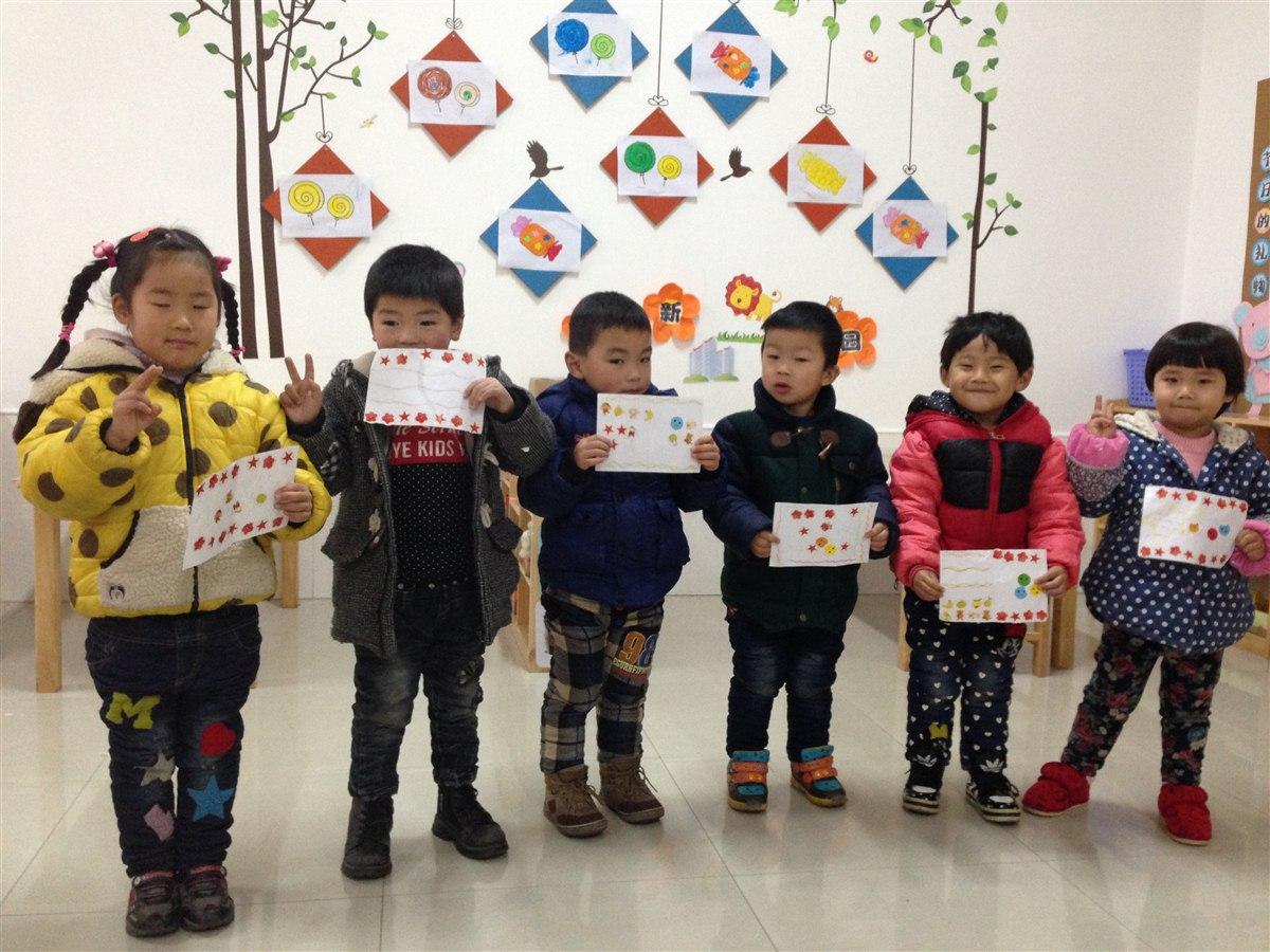 后塍幼儿园小班十班-张家港市后