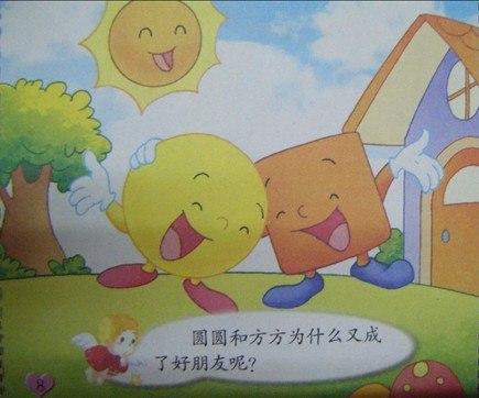 幼兒園新年快樂成長手冊
