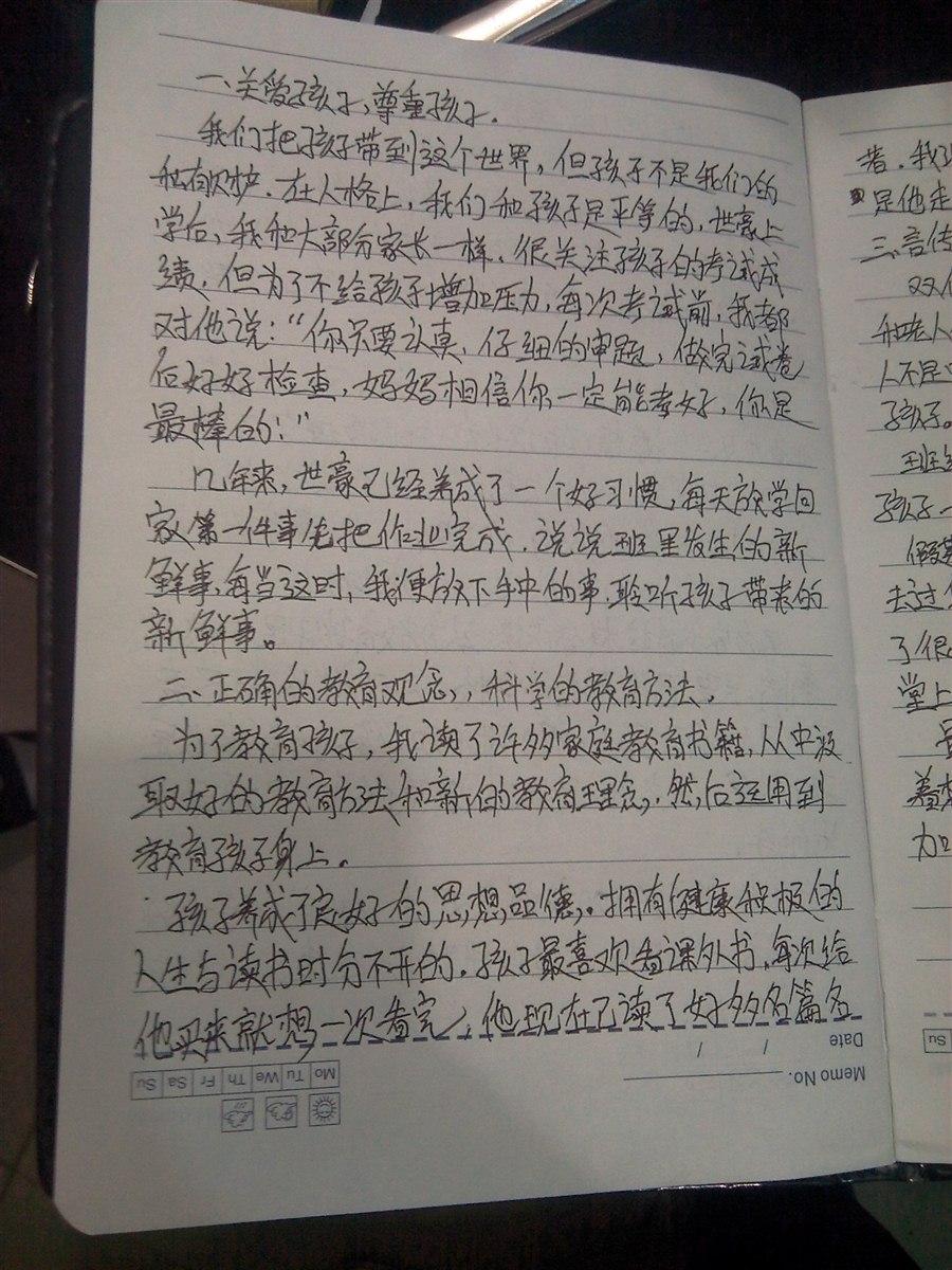 漂流日期王世豪v日期日记庐阳招生考试初中今年图片