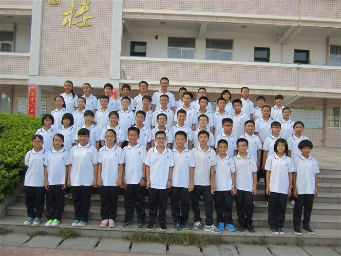 晋江罗山中学2014级11班
