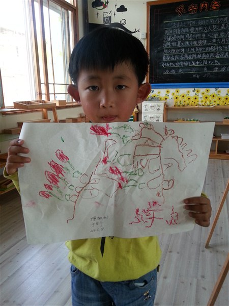 美术绘画 樱桃树图片