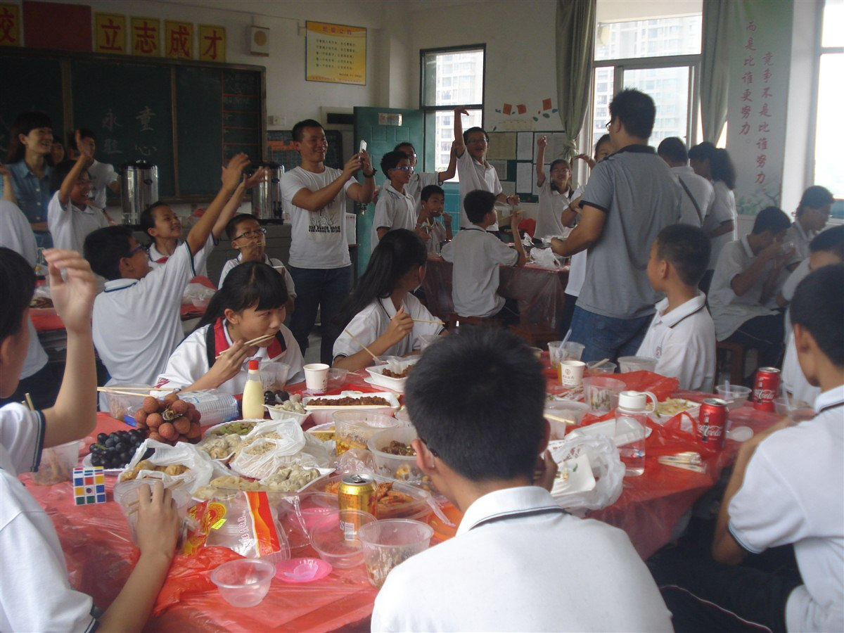晋江罗山中学2014级12班