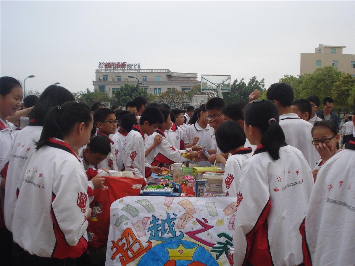 科技文化艺术节 晋江罗山中学2014级12班-晋江市罗山