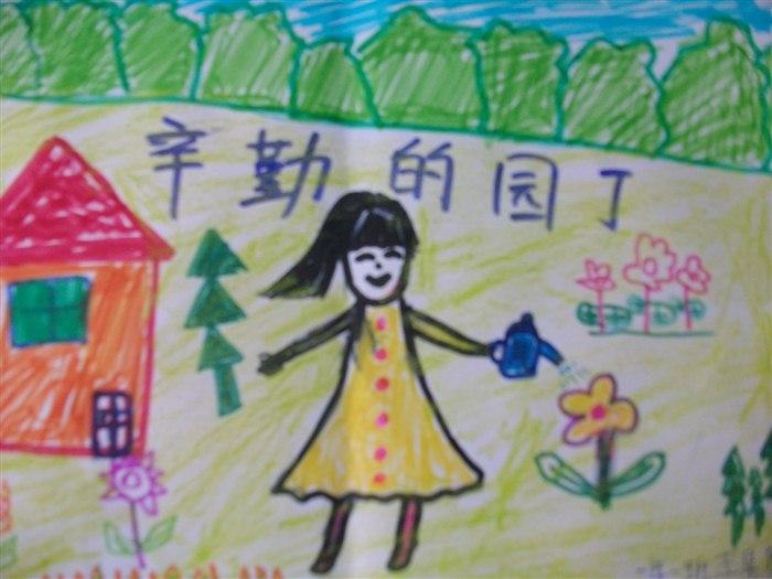 我心目中的好老师绘画 一 1年级 1 向阳花班 威图片