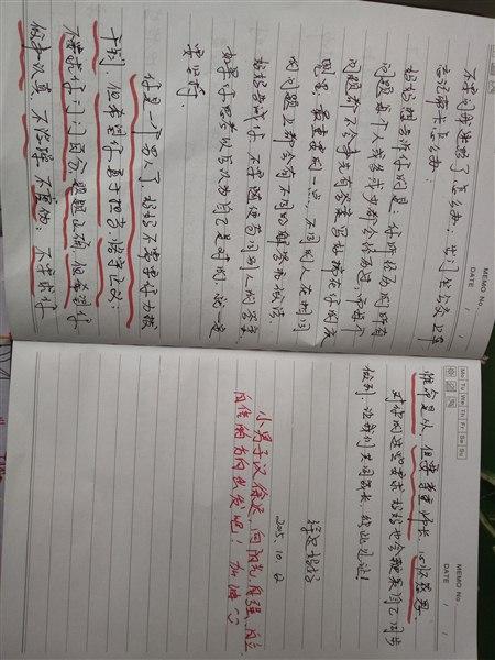 小学四年级漂流日记300字