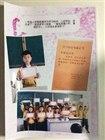 李俊昊 发表于 2015/11/7 10:22:11