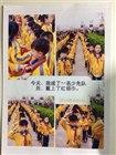 李俊昊 发表于 2015/11/7 10:22:14