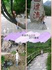 李俊昊 发表于 2015/11/8 17:05:58