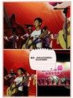 李俊昊 发表于 2015/11/8 17:06:00