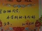 崔伟琳 发表于 2015/11/19 10:47:14