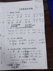 崔伟琳 发表于 2015/11/24 9:58:19