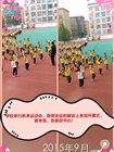 李俊昊 发表于 2016/3/24 16:07:15