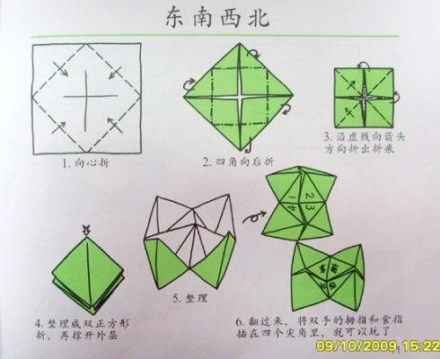 本学期部分折纸图片 新区幼儿园小10班 班级博客